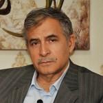 Prof. Dr. Şener DİLEK